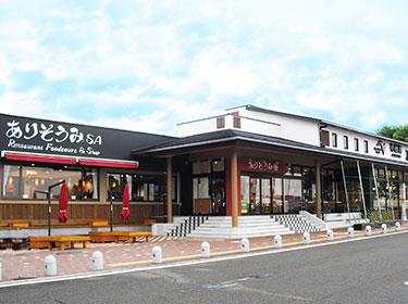 有磯海サービスエリア(上り線)
