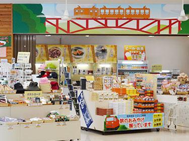 宇奈月売店・食堂/欅平売店・食堂/鐘釣売店
